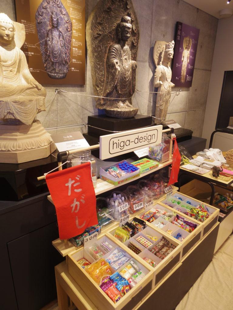 だがし2号 安永寺イベントにて出張駄菓子屋